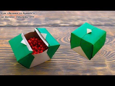 Коробочка закрывающаяся оригами