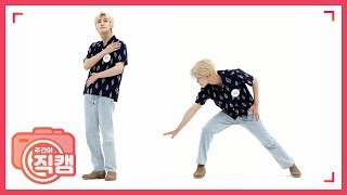 Gambar cover [주간아 미방EP.418] NCT DREAM 재민 'BOOM' 직캠