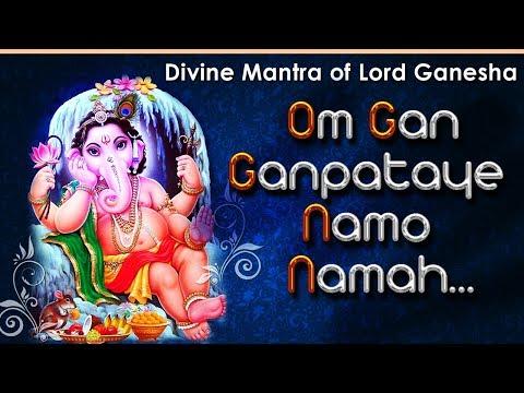 Om Gan Ganpataye Namo Namah | Ganesh Mantra | Sri Siddhi Vinayak Songs | Hinduism