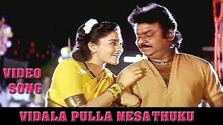 Vidala Pulla HD Song | Periya Maruthu | Vijayakanth Ranjitha