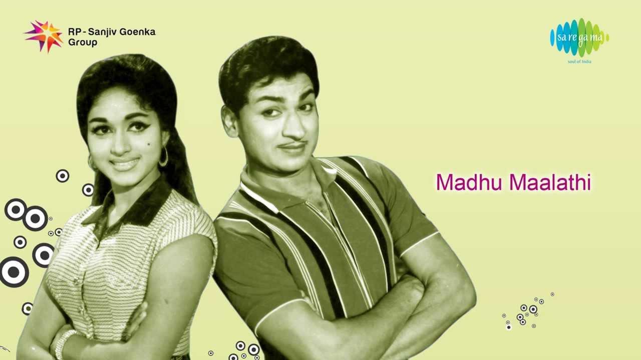 Download Madhu Malathi | Priyathame Madhumayi song