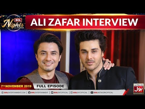 BOL Nights With Ahsan Khan | Ali Zafar | 7th November 2019 | BOL Entertainment