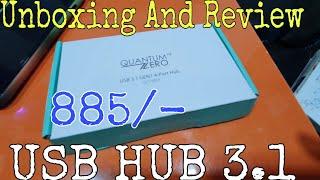 Quantum Zero 3 1 USB Hub usbhub usb3 1 usbhubformacbook quantumzero