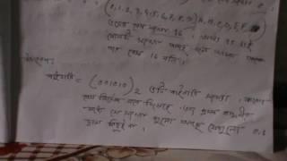 HSC and Diploma - ICT bangla  vedio  tutorial  part 1
