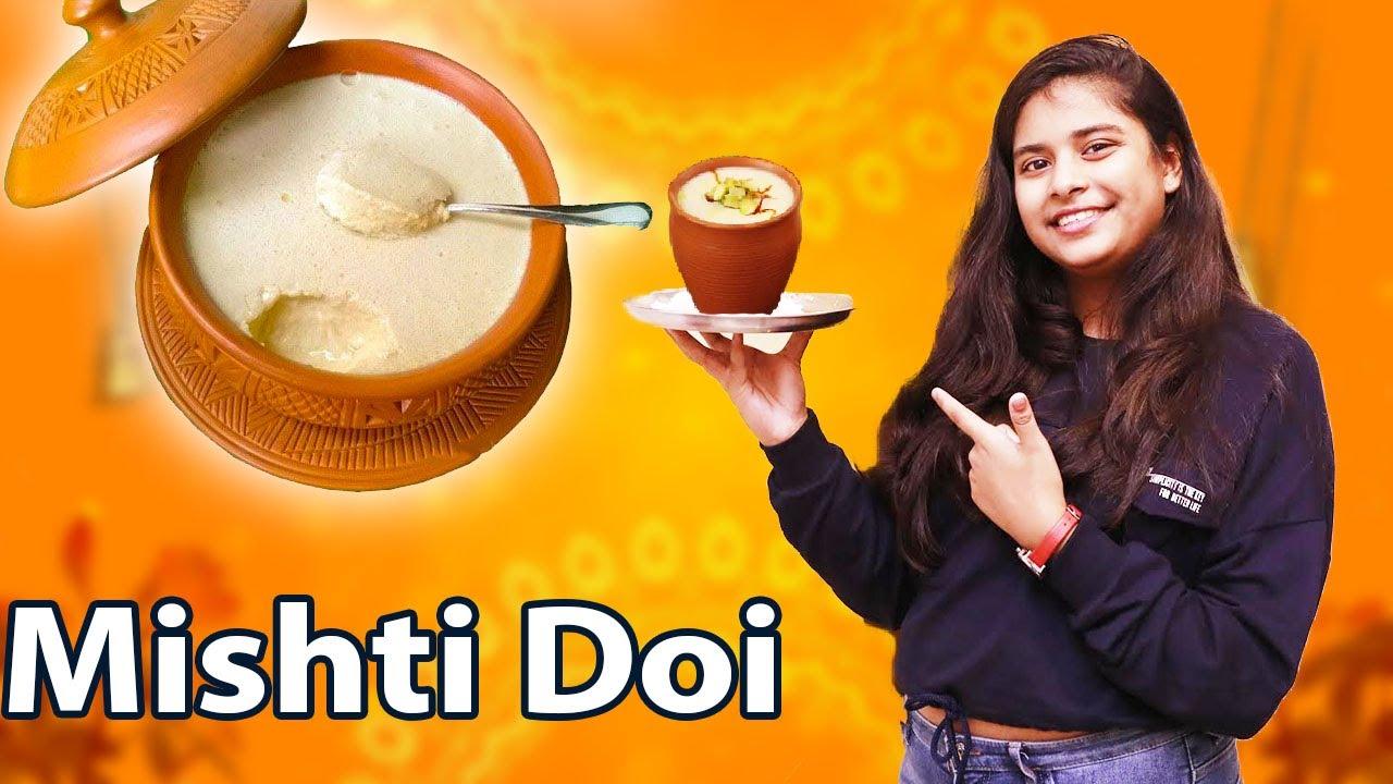 Bengali Mishti Doi | Mishti Dahi Recipe | Cook With Asha