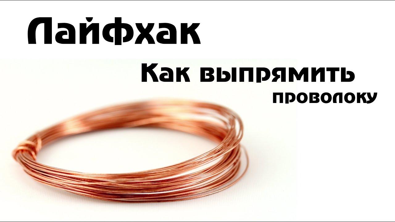 Купить медную проволоку мм, мт, м1, cu-etp мягкого или твердого состояния. Компания альмет осуществляет доставку по всей россии. Скидки оптовым покупателям!