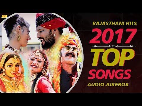 Rajasthani Hits Songs 2017 - Janudi Milgi Re - Marwadi Songs - Dj Remix Superhit Collection