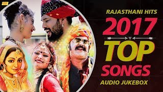 Rajasthani Hits Songs 2017 - Janudi Milgi Re - Marwadi Songs - Dj Remix Superhit Collection