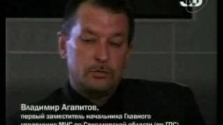 Взрывы на складе боеприпасов в пос. Лосиный в 1998году