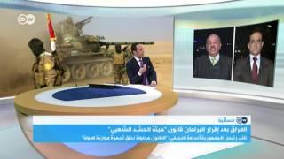 هل يؤجج قانون هيئة الحشد الشعبي الصراع الطائفي في العراق؟