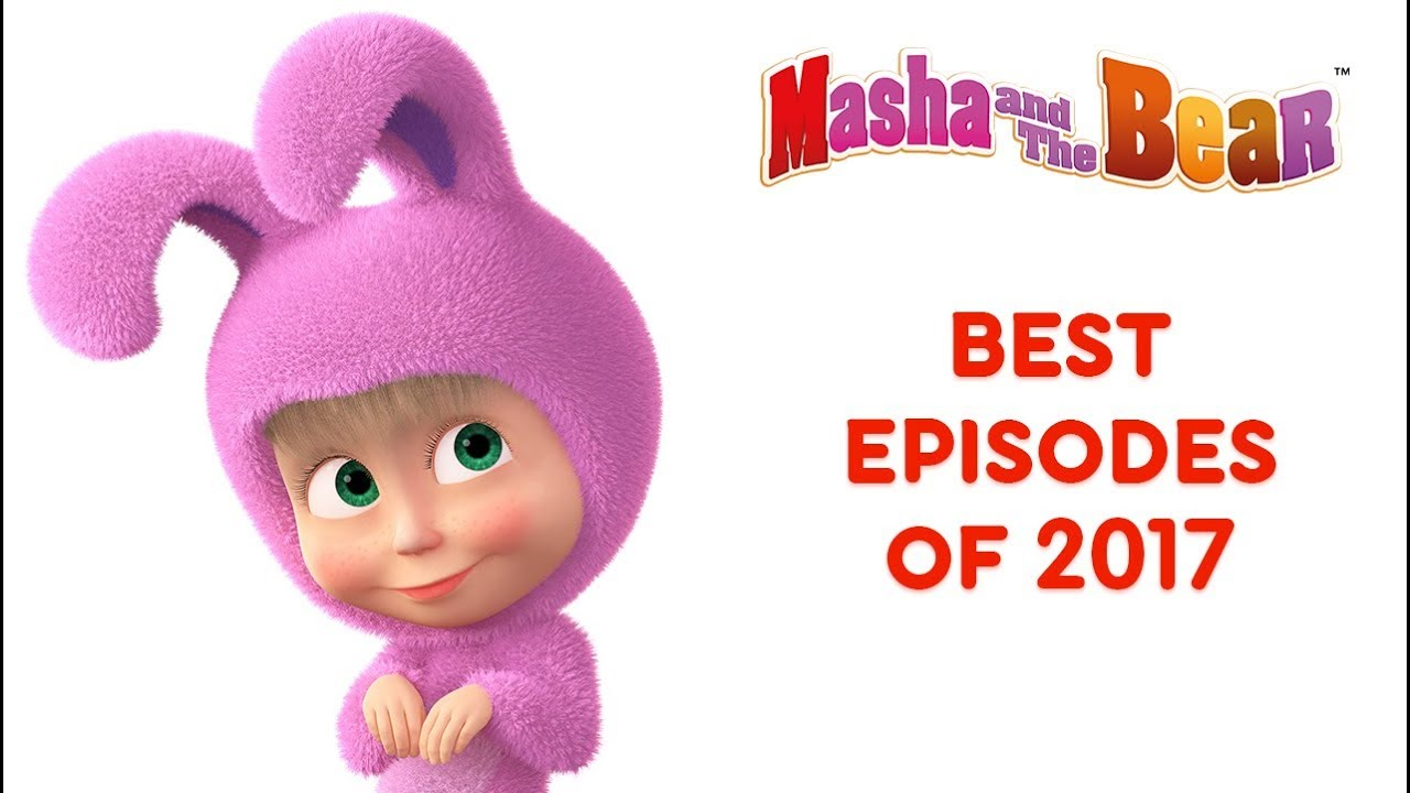 Masha And The Bear - Best episodes of 2017 ????