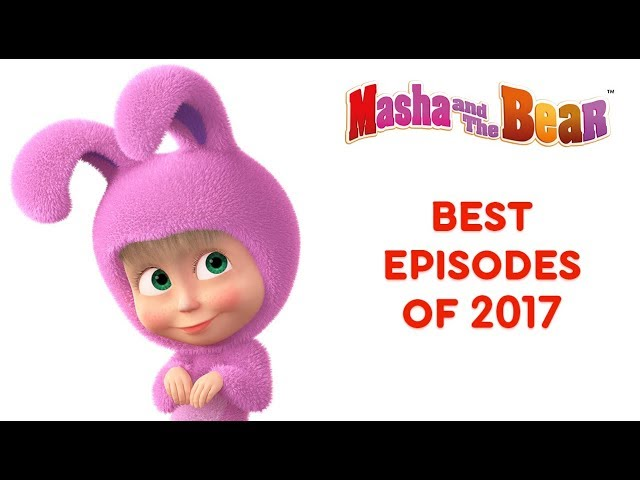 Masha And The Bear - Best episodes of 2017