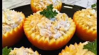 Салат в Апельсинах / Salad of Oranges / Салат с Курицей и Апельсинами / Новогодний Салат