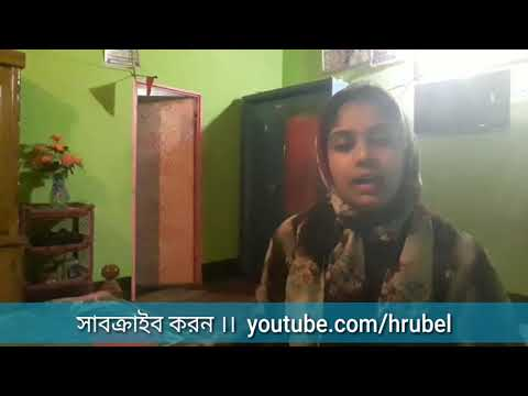 বাউল চান মিয়ার গান ।। বিনোদিয়া কালা... বিউটি তালুকদার ।। Singer : Beuty Talukdar