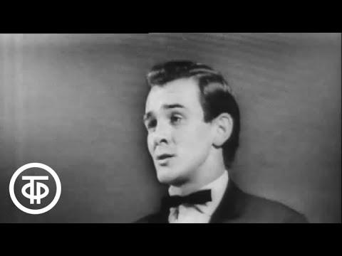 """Муслим Магомаев """"Чучарелло"""" (1964)"""