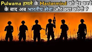Download Video Pulwama Attack Mastermind Killed - India's Options To Make Pakistan Pay For Pulwama Attack MP3 3GP MP4