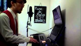 Piano de Radio (ピアノ 弾き語り ライブ) 毎日 更新a http://www.youtube.com/user/youkinnnnn?feature=watch 帽子 眼鏡 髭 の 三点 セット ピアノ 弾き語り と いったら...
