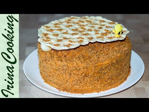 САМЫЙ ВКУСНЫЙ МЕДОВИК (МЕДОВЫЙ ТОРТ)   Delicious Russian Honey Cake
