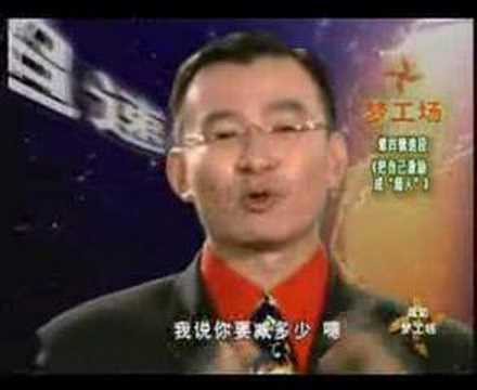 Steve Chen 10