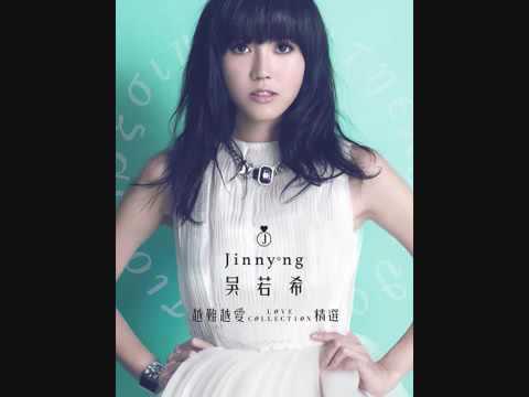 Jinny Ng Love Collection. 吳若希 越難越愛 精選