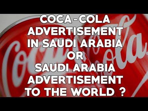 🔴 Coca-Cola's New Advertisement OR Saudi Arabia's Advertisement ?