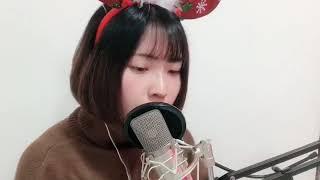 愛要坦蕩蕩 蕭蕭  cover by.羽恩