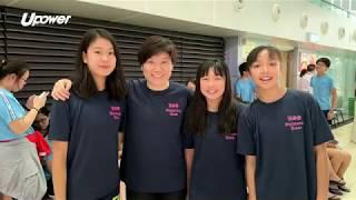 Publication Date: 2019-10-30 | Video Title: UPOWER 【學界D3游泳】何東中六泳手陸潔盈最後一擊 背