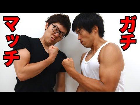 ヒカキン vs カズさん腕相撲ガチマッチ!