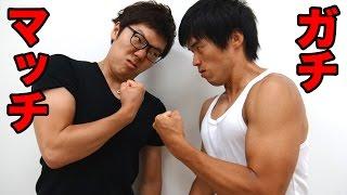ヒカキン vs カズさん腕相撲ガチマッチ! thumbnail