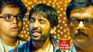 যখন বাবা সামনে চলে আসেন   Idiot movie funny scene   Ankush Hazra  Aritro