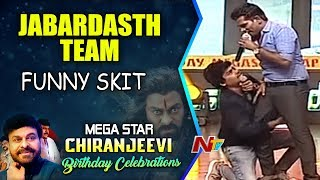 jabardasth team Funny Skirt At megastar chiranjeevi birthday Celebrations | NTV
