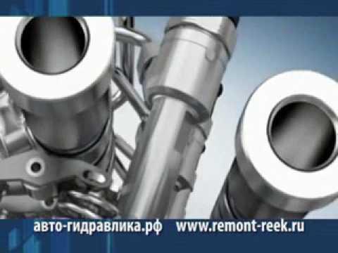 Автогидравлика Саратов (Автосервис, СТО, Ремонт автомобилей)