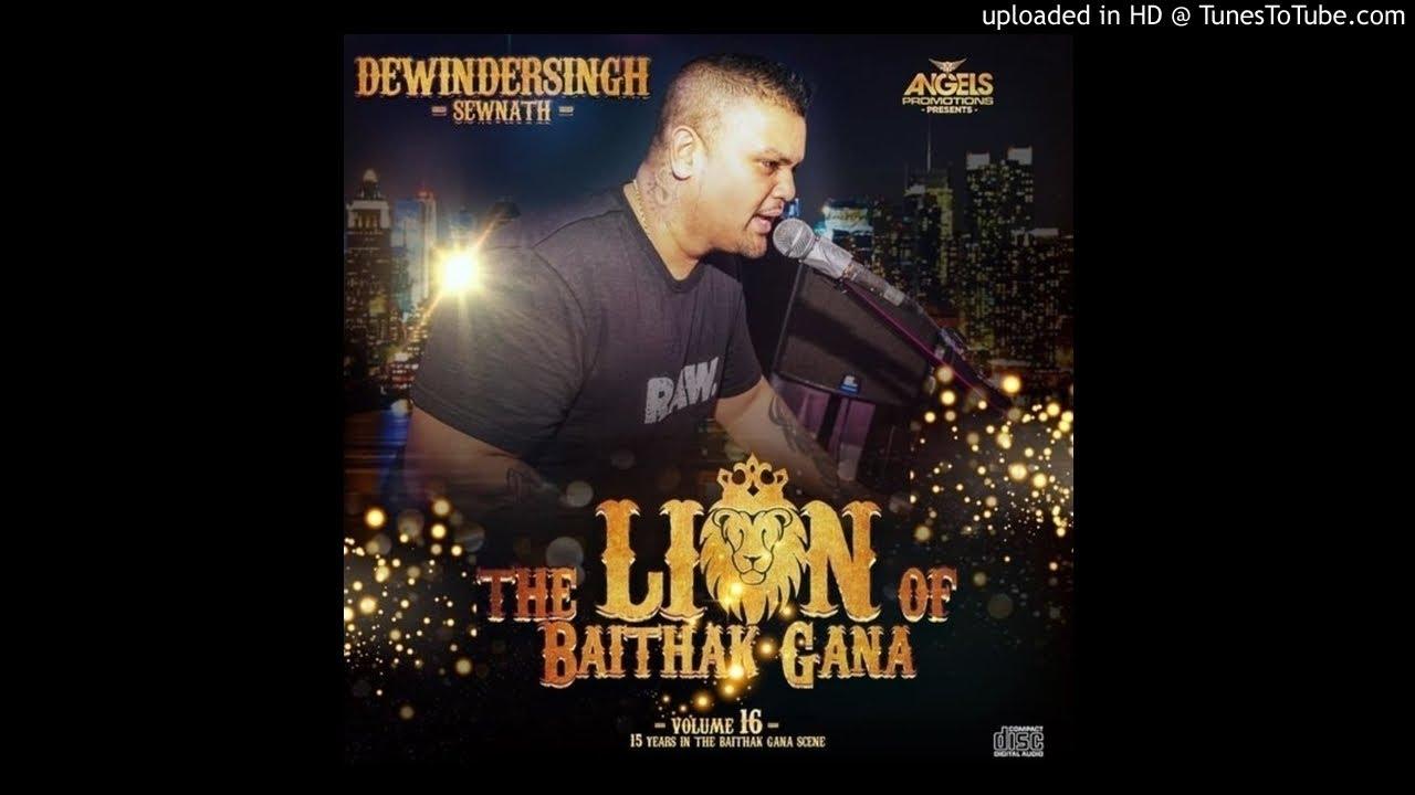 Download 07. Do Phool | Dewindersingh Sewnath | The Lion Of Baithak Gana Vol 16 |2019