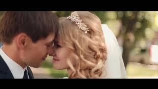 Алексей и Мария Свадьба 2017