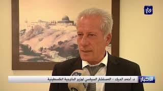 الخارجية الفلسطينية تحذر من اتساع دائرة الاستيطان - (16-4-2019)