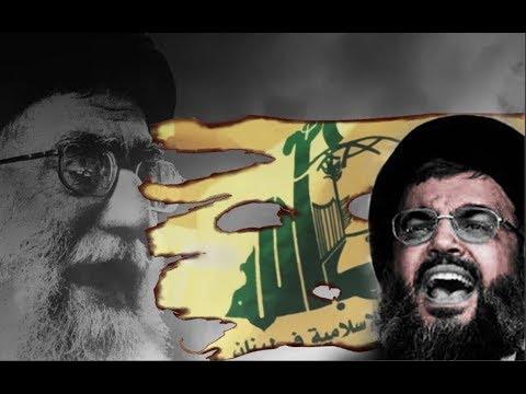 Lebanon's Hezbollah; Arabic mask of the Iranian regime's terrorism.
