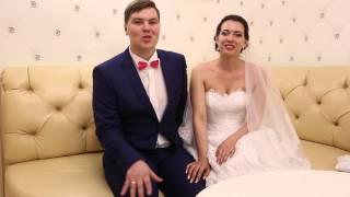 Отзыв Михаила и Александры