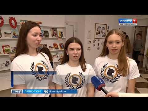 """Участники регионального этапа """"Мой первый бизнес"""" презентовали идеи"""