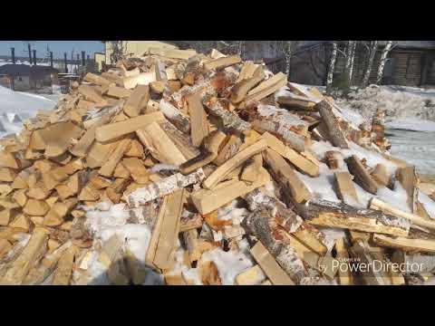 Березовые колотые дрова. В чем разница дров. Отличия дров
