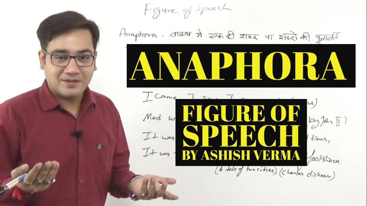 Download Anaphora - Figure of Speech