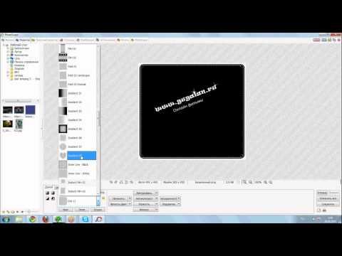 Как пользоваться photoscape