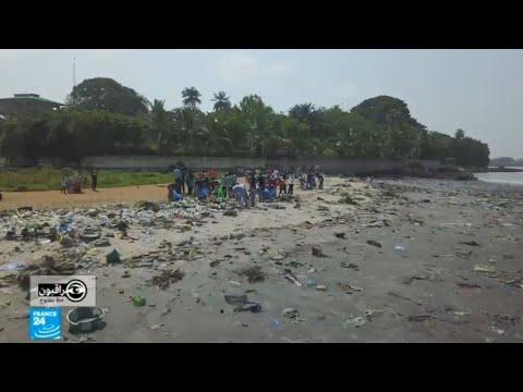 غينيا.. حين تغزو النفايات كوناكري وتلتهم شوارعها  - نشر قبل 34 دقيقة
