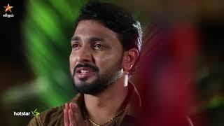 Aranamanai Kili – Vijay tv Serial – Promo