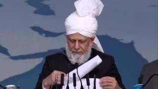 Jalsa Salana UK 2013: Huzoor's Address, Day 2 (Urdu)