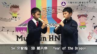 Publication Date: 2019-03-26   Video Title: 2018-2019 音樂科 5A 余家翰  5D 鄭天燊