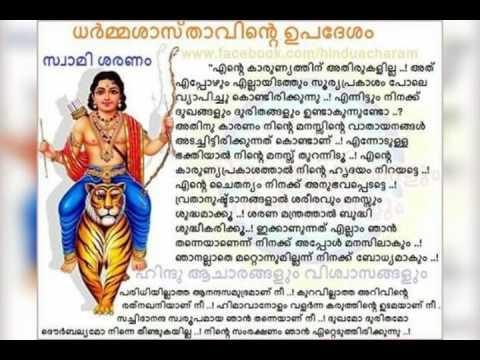Saranam vili @ Pranavam