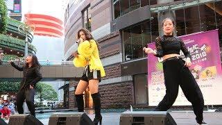 Meik メイク 【第7回 JAPAN DANCE & MUSIC FESTIVAL2018】 10.14