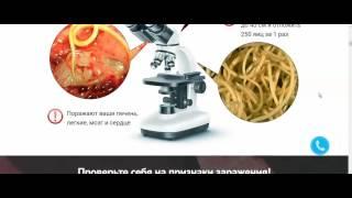 видео Средство Intoxic от паразитов: инструкция и реальные отзывы