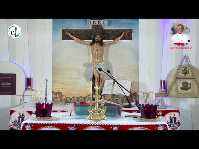 Holy Mass    വി. കുർബാന    Syro Malabar    30.09.2020