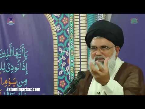 Imam Musa Kazim (AS) Kay Dor Kay Halaat Ka Mukhtasir Jaiza - Allama Syed Jawad Naqvi
